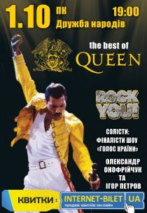 Tribute «QUEEN» band «ROCK YOU!»
